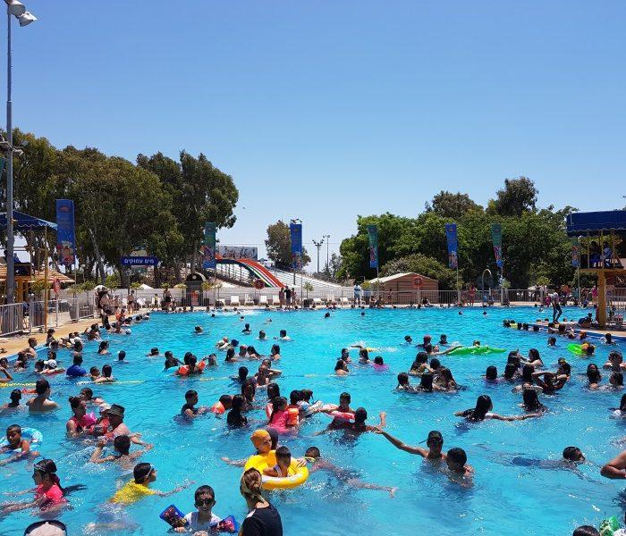 בריכת שחייה פארק המים שפיים