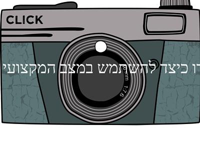 smartphones-professional-camera