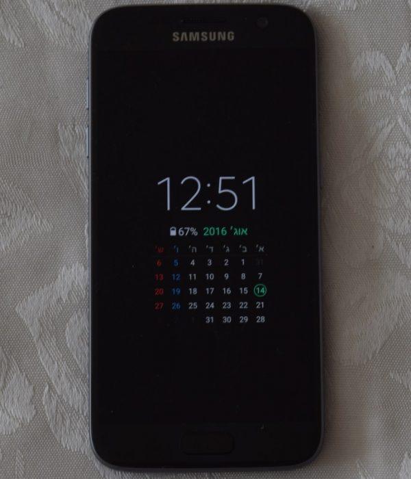 בגלקסי 7 ניתן להוסיף לוח שנה לשעון