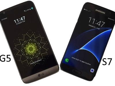 גלקסי 7 או LG G5