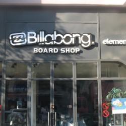 חנות בילבונג שינקין