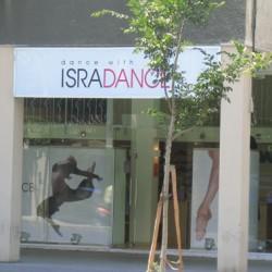 ישראדאנס תל אביב