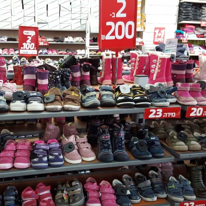 נעלי גלי עודפים, נעלי ילדים 2 זוגות ב- 200 שקלים