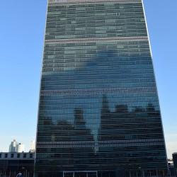 בניין האומות המאוחדות ניו יורק