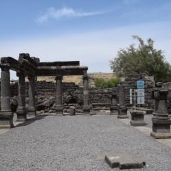 בית הכנסת בכורזים