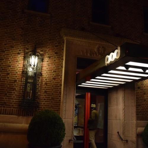 הכניסה למלון פוד 39 ניו יורק