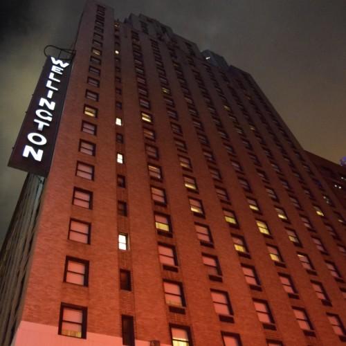 מלון וולינגטון