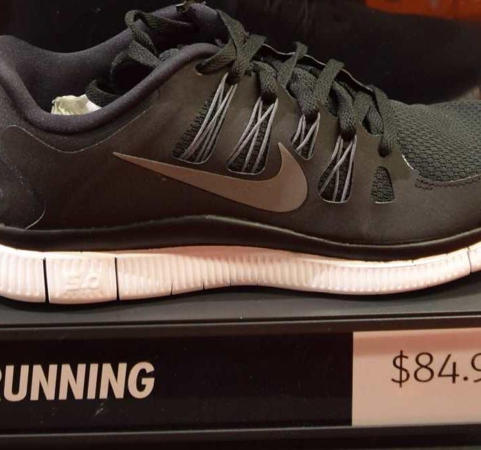 נעל ריצה נייק 85$ ג'רזי גרדנס ספורט