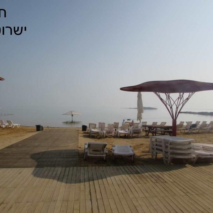 החוף מלון ישרוטל ים המלח