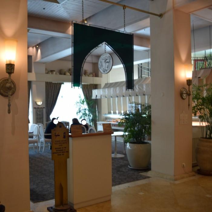 חדר האוכל (קטנטן) מלון הרודס ויטאליס אילת