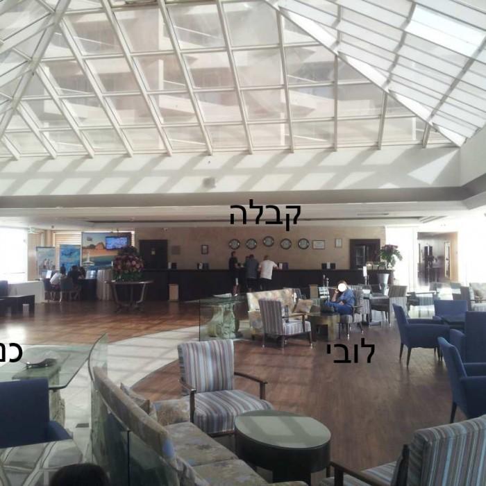הלובי והקבלה מלון יו סוויטס אילת