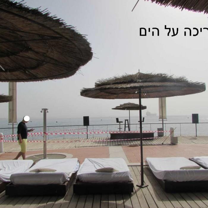 מקומות ישיבה מול הים מלון יו סוויטס אילת
