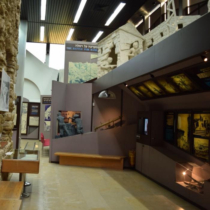 """מוזיאון האצ""""ל"""