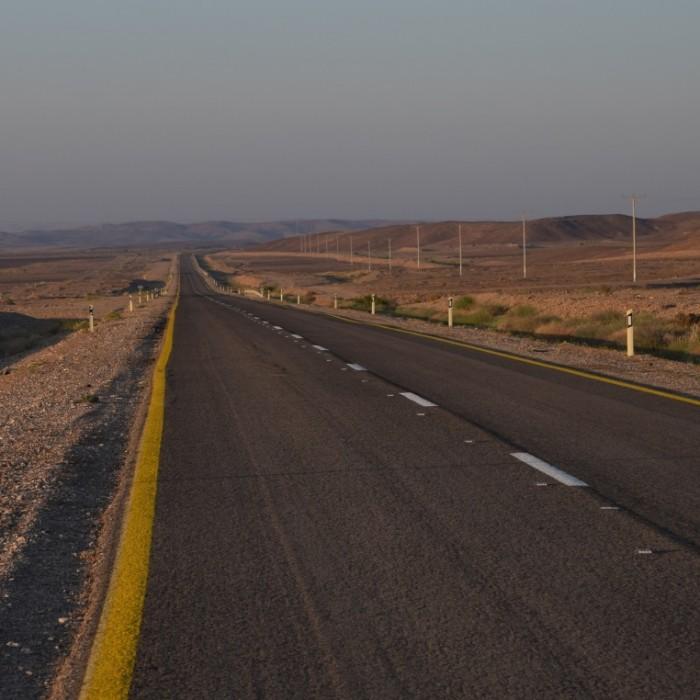 דרך הנוף לאילת